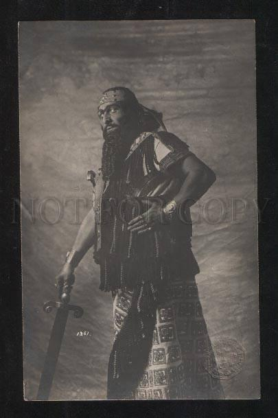 068006 CHALIAPIN Russian OPERA Star COSTUME vintage PHOTO