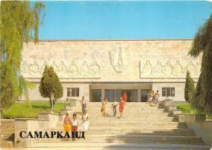 BR4242 Samarkand afraisiab Musum  uzbekistan