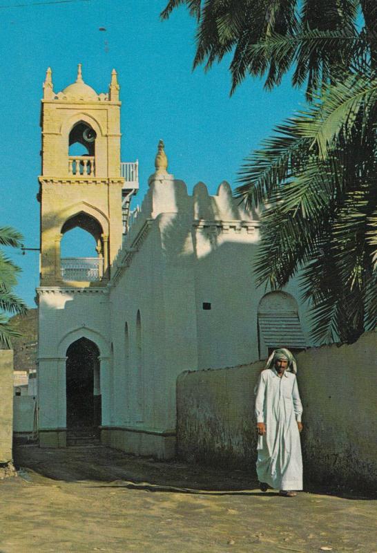 Zawawi Mosque Saudi Arabia Postcard
