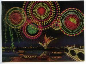 263470 Fireworks in China OLD 3-D Lenticular postcard