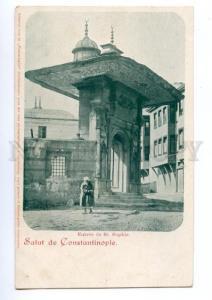 147124 TURKEY Salut Constantinople Vintage undivided postcard