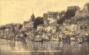 Benares, India Ghat of the Maharajah's of Nagpur  Ghat of the Maharajah's of ...