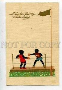 3098269 BOXING Vintage silhouette colorful PC