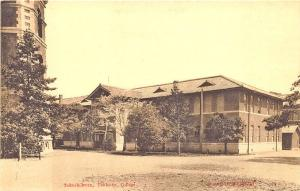 Japan Tokushhokwan Dōshisha College RPPC Postcard