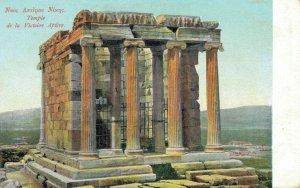 Greece Athens Propylees et Temple de la Victoire 06.09