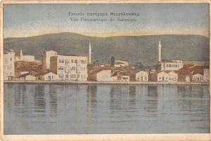 Br45134 Vue panoramique de salonique greece