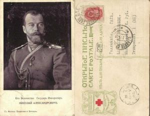 russia, Czar Nicholas II (1907) Red Cross