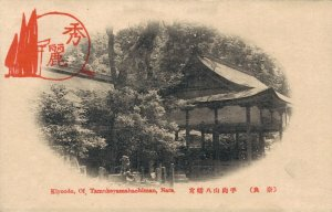 Japan Kyoto Of Takayama hachiman Nara 03.78