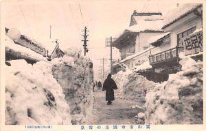 Japan Old Vintage Antique Post Card Winter Snow Scene Unused