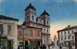 Ukraine Stanislawow Ivano-Frankivsk Stanislau judaica shops 1917 Postcard