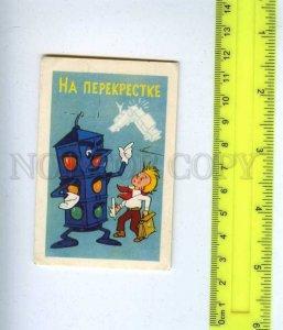 259658 USSR At the crossroads Cartoon traffic light Pocket CALENDAR 1983 year