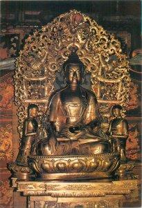 Mongolia Sakayamuni Buddhism Art Museum Ulan Bator postcard