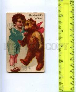 206252 Boy w/ BIG TEDDY BEAR Vintage miniature card