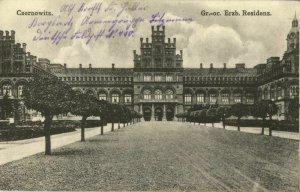ukraine russia, CHERNIVTSI CZERNOWITZ, Bishop's Residence (1917) Postcard