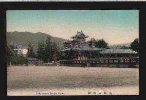 076971 JAPAN Taikyokuden Temple Kyoto Vintage tinted PC