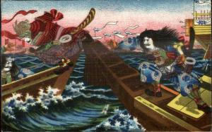 Japanese Samurai Warrior Battle at Sea Noritsune at Den-No-Uru Postcard c1910