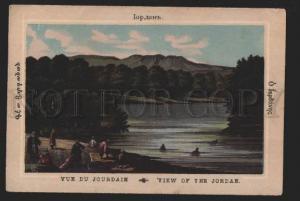 117244 Palestine View of the JORDAN Vintage PC