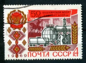 507068 USSR 1969 year Anniversary in Bashkir Republic stamp