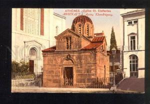 045262 GREECE Athenes Church St.Elefterio Vintage PC