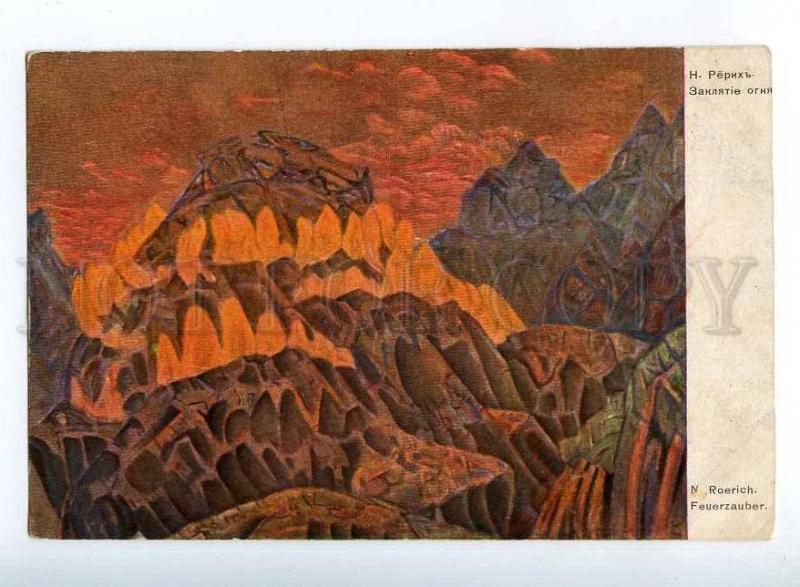 224783 RUSSIA Roerich Spell fire St.Eugenie vintage postcard