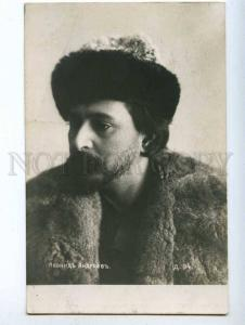 193762 Leonid ANDREYEV Great Russian WRITER Vintage photo PC
