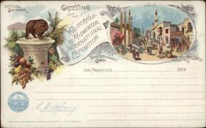 1894 California Midwinter Internaional Expo USED Pioneer Postcard #2 jrf