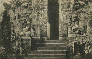 indonesia, BALI, Unknown Hindu Temple (1910s) Postcard