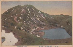 Shirane-San, Nikko, Japan, 1910-1920s