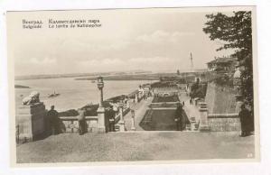 RP  Belgrade. Le Jardin de Kalimegdan, 1910s