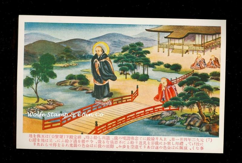 Early Japan Postcard Monks praying in Gardens by Temple A9357