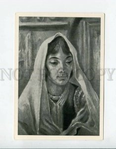 3083668 Afghanistan bride from Bamian by Breshna Old PC