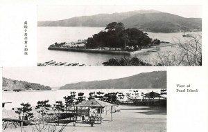 2 Views of Pearl Island, Japan, Early Postcard, Unused
