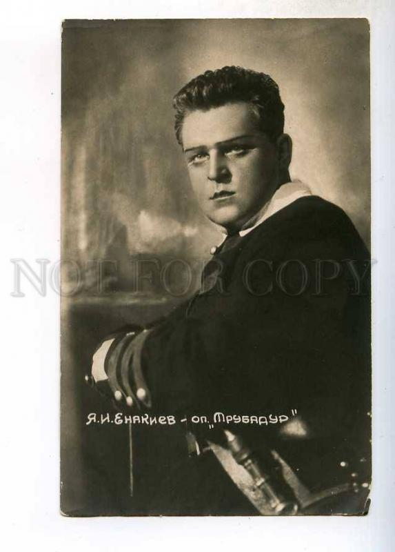 244035 ENAKIEV Russian OPERA singer Troubadour Vintage PHOTO