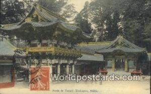 Toshogon, Nikko Japan Porte de Yomei Toshogon, Nikko Porte de Yomei