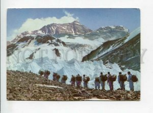 3165151 CHINA Conquering Jolmo Lungma old photo postcard