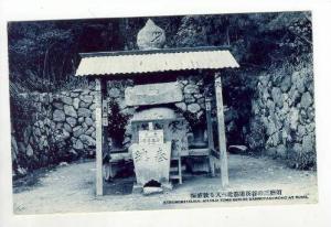 Atsumoritzuka An Old Tomb Beside Sannotani-Road At Suma, Japan, 1900-1910s