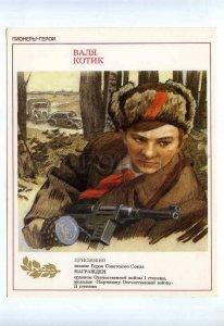 207491 USSR hero-pioneer Valya Kotik BONDAR Old poster card