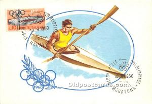 Canoeing 1960 Stamp on front