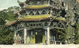 china, AMOY XIAMEN, Nam Po To Monastery (1910s) A. Sun Postcard