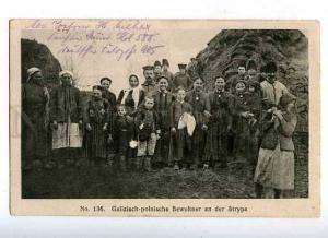 182814 WWI UKRAINE Strypa Vintage RPPC military postage