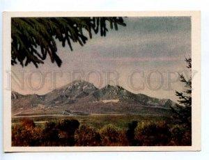 217726 RUSSIA CAUCASUS view of Beshtau old postcard