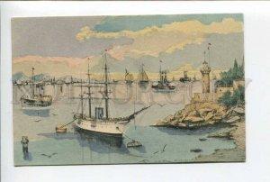 424426 PORTUGAL MADEIRA LIGHTHOUSE ships  Vintage tinted postcard