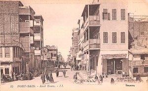 Arab Town Port Said Egypt, Egypte, Africa Unused