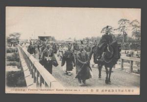 086125 JAPAN Festival Aoimatsuri Kamo shrine #1 Vintage PC