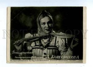 159862 KOLESNIKOVA Russian OPERETTA Star Vintage PHOTO