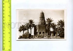204384 IRAQ BAGHDAD Sit Zubaidahs Tomb old photo postcard