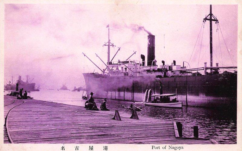 Port of Nagoya, Japan, Early Postcard, Unused