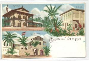 tanzania, TANGA, Railway Station, D.O.A.G., Boma (1899)