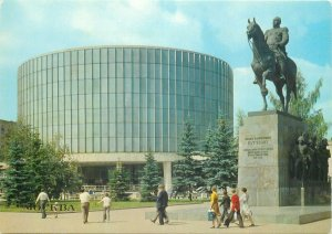 Russia Moscow panorama battle of borodino 1812 Postcard
