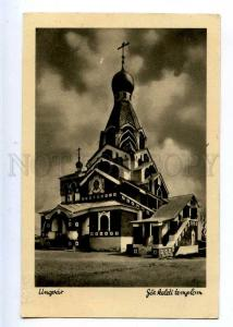 223429 Ukraine Uzhgorod Russian Church vintage postcard